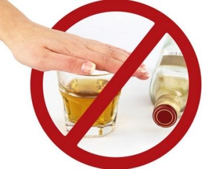 Правовые основы анонимного лечения алкоголизма найти лечение алкоголизма дистанционно по фотогафии