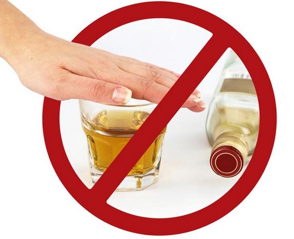 лечение алкоголизма по dvd отзывы