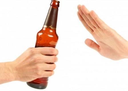 Кодирование от алкоголизма донецк цены
